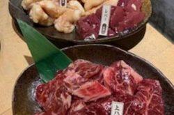 肉・ホルモン・うどん